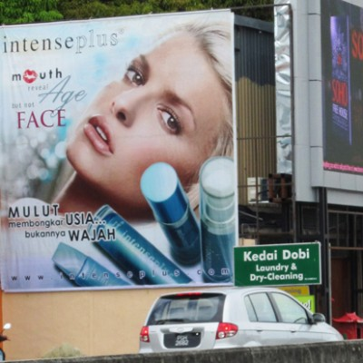 Billboard - Penang-2