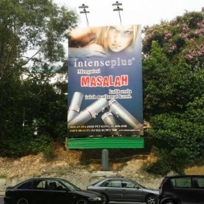 Billboard - Petaling Jaya