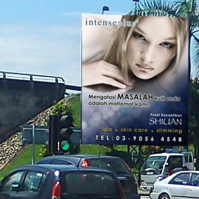 Billboard - Sri Petaling